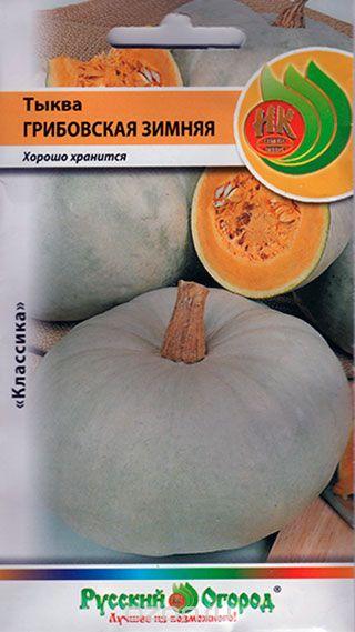 тыква